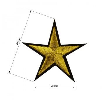 Аппликация клеевая, вышивка текстильная, звезда, цвет золото