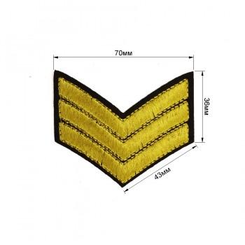 Аппликация клеевая, вышивка текстильная, три лычки, цвет золото