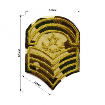 Аппликация клеевая, вышивка текстильная, звезда с лычками, цвет золото