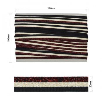 Тесьма отделочная c люрексом, цвет черный+бежевый+красный