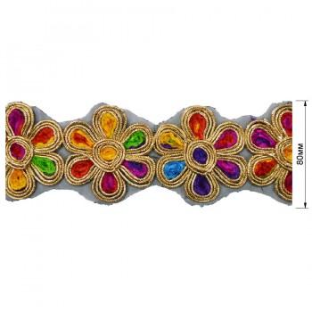 Тесьма декоративная., цвет золото+разноцветный