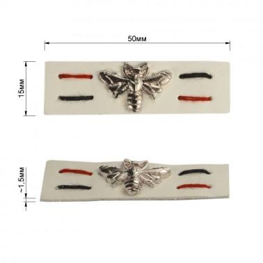 Нашивка декоративная кожа+металл., муха,  цвет белый+никель