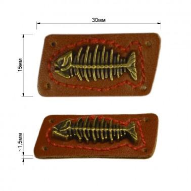 Нашивка декоративная кожа+металл., рыба, цвет коричневый+антик