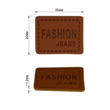 Нашивка декоративная кожа, Fashion jeans, цвет коричневый