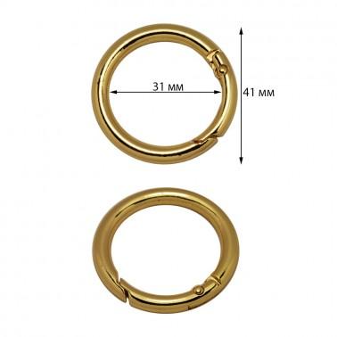 Карабин-кольцо металлический, фурнитура для одежды, 31мм, цвет золото