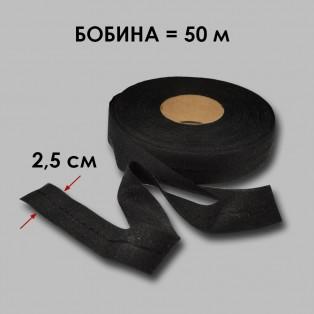 Лента долевая дублериновая со строчкой, цвет черный