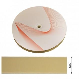 Лента бархатная 1.9см, цвет 250-бежевый