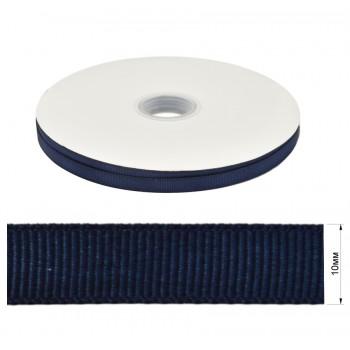 Лента репсовая 1см, цвет 182-темно-синий