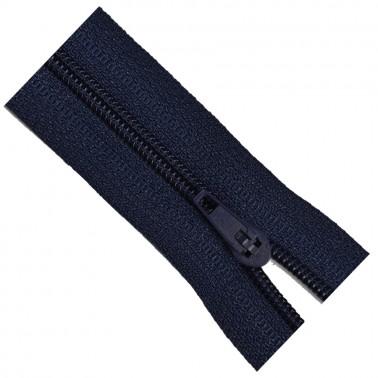 Молния брючная, тип4, 20см, цвет 330 т.синий